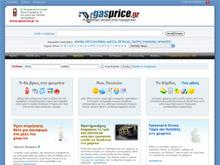 gasprice Ελληνικά sites σύγκρισης τιμών