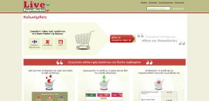livesupermarket 300x146 Ελληνικά sites σύγκρισης τιμών