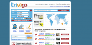 trivago 300x146 Ελληνικά sites σύγκρισης τιμών