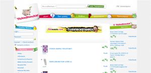 tzampaman 300x146 Ελληνικά sites σύγκρισης τιμών